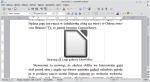 Okno programu Writer. W ramce znajduje się ilustracja oraz jej podpis. Ponad ramką i pod nią znajdują się przykładowe akapity.